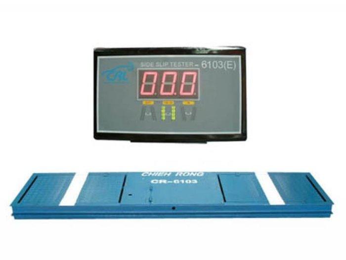 【鎮達】雙輪側滑試驗器 / 雙邊側滑試驗器 / 雙輪定位側滑板 + 電子錶