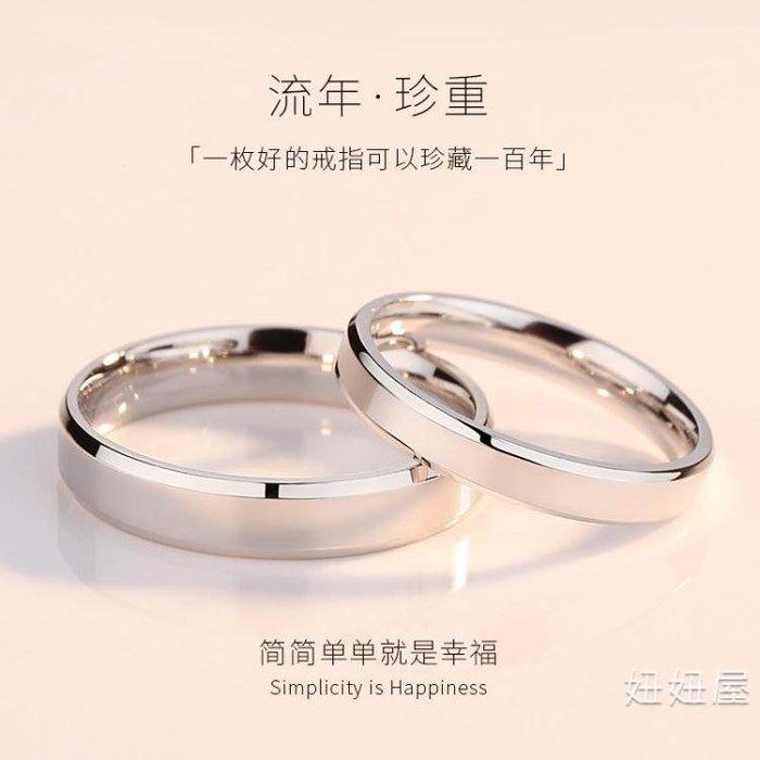 925純銀情侶戒指一對 男女對戒簡約單身圈尾戒嘆息橋之吻素戒日韓