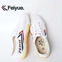 feiyue飛躍經典款運動復古潮國貨帆布鞋 【安可居】