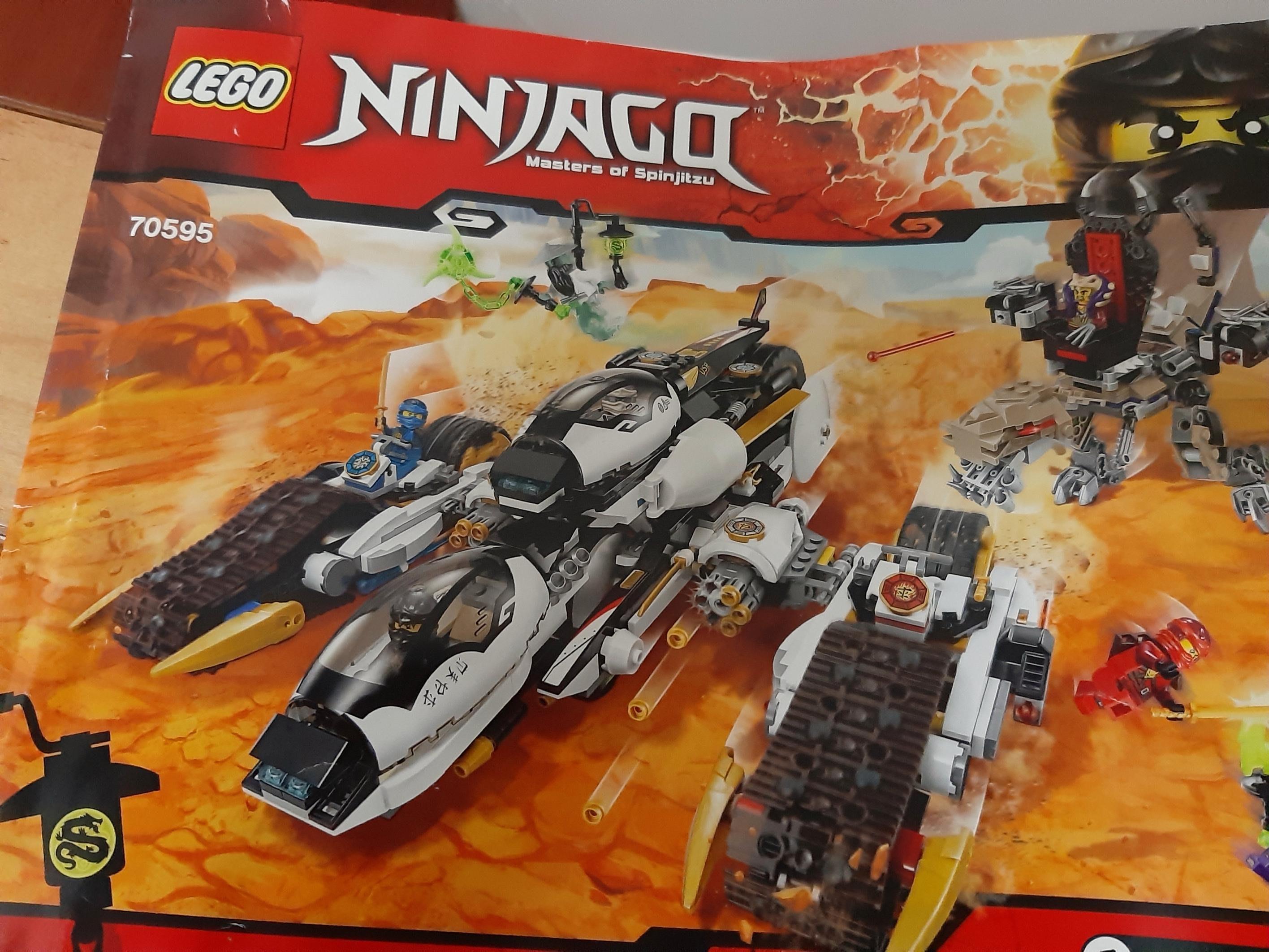樂高 旋風忍者 變形戰車 進化隱形追擊車 四合一戰車   LEGO70595