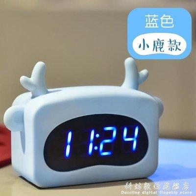 現貨/鬧鐘時尚LED創意電子鐘表夜光靜音鬧鐘溫度計兒童學生床頭鐘簡約可愛/海淘吧F56LO 促銷價