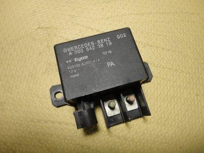 賓士 BENZ W211 電池 高電流 繼電器 模塊 (編號:F282) A 0025423819