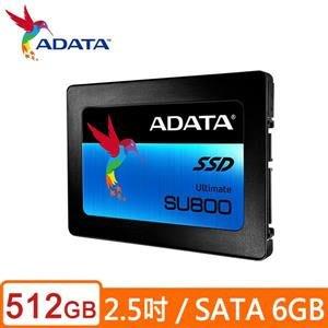 【nemo生活家飾館】ADATA威剛 Ultimate SU800 512G SSD 2.5吋固態硬碟送支架/附發票