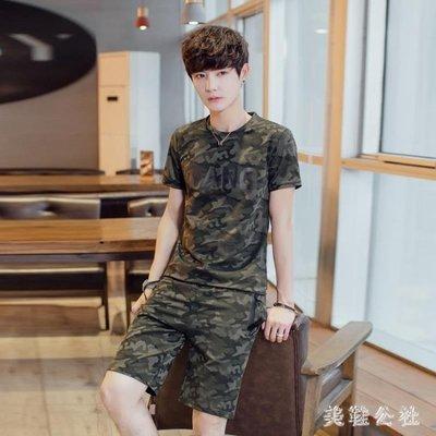 大尺碼男士運動套裝夏季薄款短袖t恤迷彩休閒兩件套短褲社會運動服潮 DJ9783