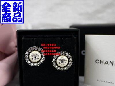 優買二手名牌店 CHANEL AB2242 超熱賣 滿鑽 水鑽 珍珠 大雙C 小香 LOGO 立體 針式 耳環 全新商品