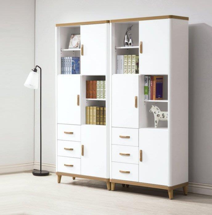 【DH】商品貨號E751-1名稱《寶格麗》5.2尺雙色書櫃組(圖一) 台灣製.可拆賣.可訂做.主要地區免運費