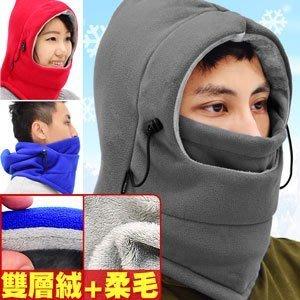 哪裡買⊙特厚柔毛!!雙層絨保暖頭套E010-03 防寒防風面罩.全罩式口罩魔術頭巾.保暖圍巾脖圍脖頸套.蒙面帽子抓絨騎車