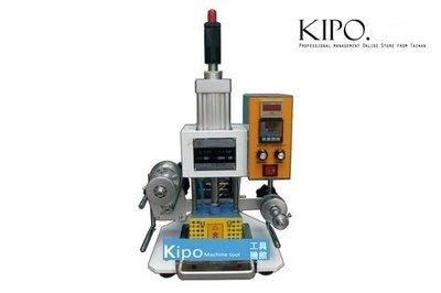 氣動燙金機-自動燙金機-電動燙金機VAC014101A