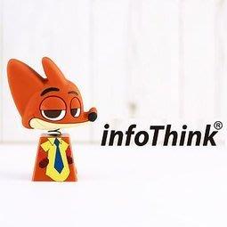 【紫色風鈴】 特價InfoThink 動物方城市ZOOTOPIA 狐狸搖頭造型隨身碟 16GB 免運費