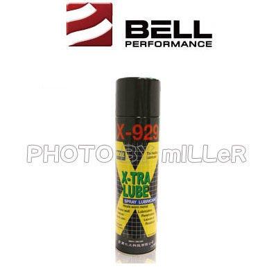 【米勒線上購物】美國 BELL 三合一金屬潤滑修護劑 X-929 超潤滑 除鏽 抗氧