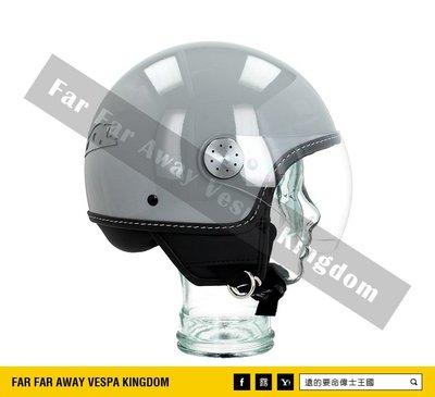 遠的要命偉士王國 Vespa PIAGGIO Viosr 3.0 風暴灰 安全帽