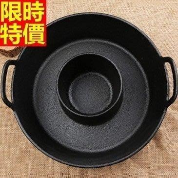鑄鐵鍋 火鍋鍋具-加厚一體成型子母涮涮鍋專用1色66f45[獨家進口][米蘭精品]