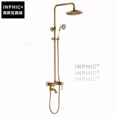 INPHIC-仿古花灑 淋浴花灑套裝 全銅 浴室 冷熱 淋浴 水龍頭 淋浴器_S1360C