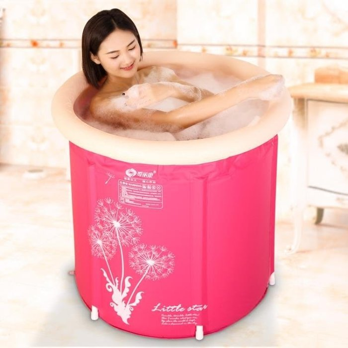 蜀麗康泡澡桶成人摺疊支架浴桶塑料家用全身大人充氣浴缸加厚保溫 【創意家居】