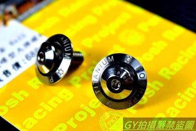 POSH PK7 鈦合金 6X15 大牌螺絲 牌照螺絲 車牌螺絲 含墊片 原色