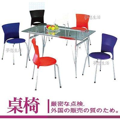 夢想生活◇《電鍍梅心4X2.5尺圓玻璃桌/A級電鍍巧思椅整組》餐桌/桌椅/置物桌/茶几