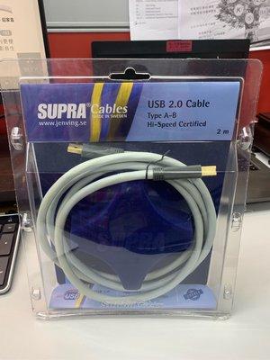 瑞典 Supra cable usb2.0 type a-b 2M usb 傳輸線 公司貨