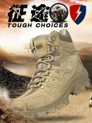 美國原裝沙漠戰鬥鞋 特勤 戰鬥靴 特戰鞋 特戰靴 三角洲特種部隊 霹靂小組 軍靴 軍警 綠扁帽 騎行鞋 登山鞋 運動 防
