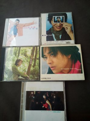 早期知名影視歌星瘐澄慶,黃立行,陳曉東,孫淑媚,張惠妹的CD五盒一組,非常希少