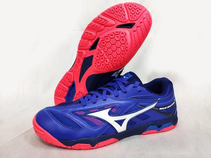 宏亮 MIZUNO 美津濃 桌球鞋 尺寸25.5~30cm 平野美宇 代言系列 MEDAL 6 81GA191520