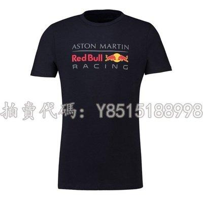 Aston Martin 奧斯頓·馬丁 Red Bull 紅牛 F1賽車服 汽車衣服 圓領LogoT恤