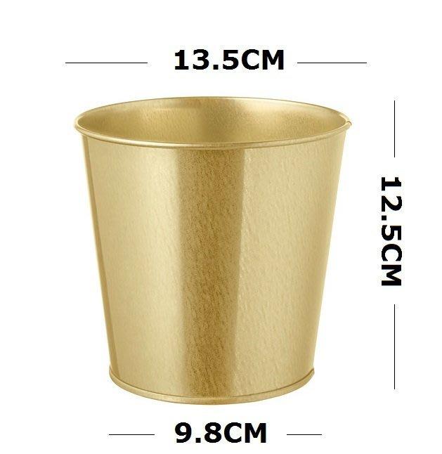 ☆創意生活精品☆IKEA DAIDAI 花盆 /桌上垃圾桶/收納桶(黃銅色) 高度:12.5cm
