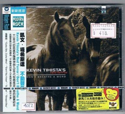 [鑫隆音樂]西洋CD-凱文堤希斯達Kevin Tihistas Red Terror:不動聲色(全新)免競標