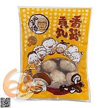 台灣跳伯香菇貢丸   Taiwanese Black Mushroom and Meat Ball