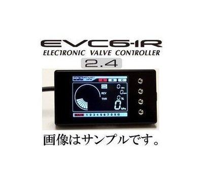 =1號倉庫= HKS EVC 6 IR 2.4 渦輪控制器 最新版本 大螢幕