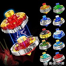 (全館免運)超變戰陀兒童陀螺3玩具 合體拉線超能聖焰紅龍魔幻戰斗盤套裝  Color Bridge