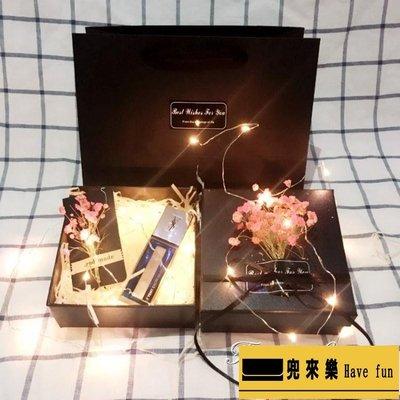 禮盒 禮品盒 香水口紅化妝品錢包 發光...