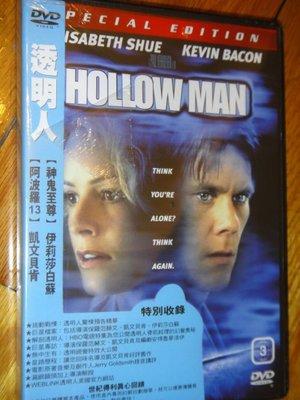 Hollow Man 透明人 伊莉莎白蘇(回到未來2 遠離賭城) 凱文貝肯(野東西) 全新未拆 (隱形人)