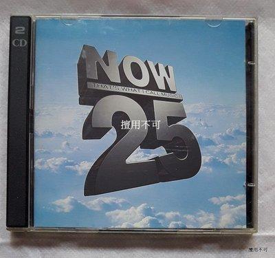 英版Now that′s what I call music!25  2CD合輯