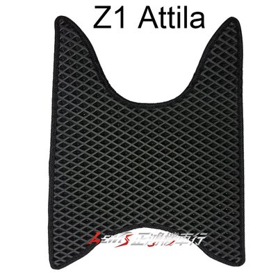 正鴻機車行 機車腳踏墊 Z1 Attila 125 地毯 地墊 鬆餅墊 防水墊 止滑墊 SYM三陽機車