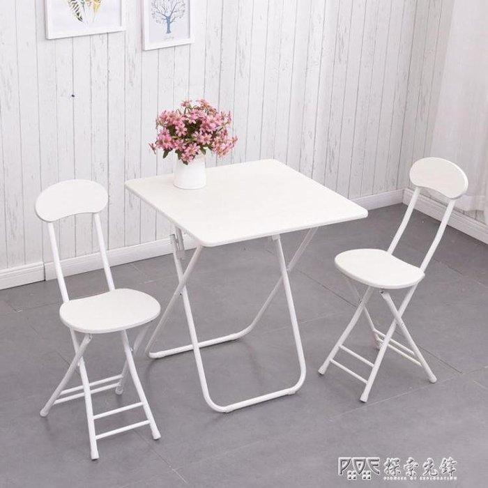 簡易摺疊桌便攜正方形餐桌擺攤桌家用吃飯桌子小方桌陽台洽談方桌igo