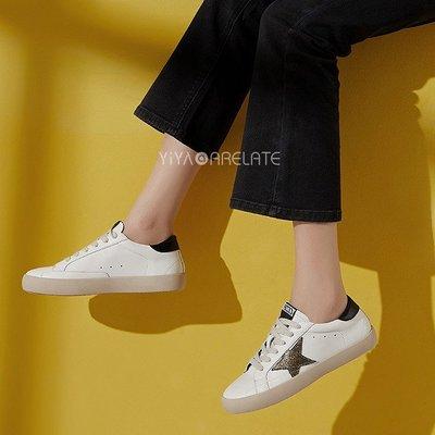 Fashion*休閒鞋~網紅真皮小臟鞋 做舊板鞋復古小白鞋 爆款星星鞋/跟高2.5CM 35-39碼『4色』