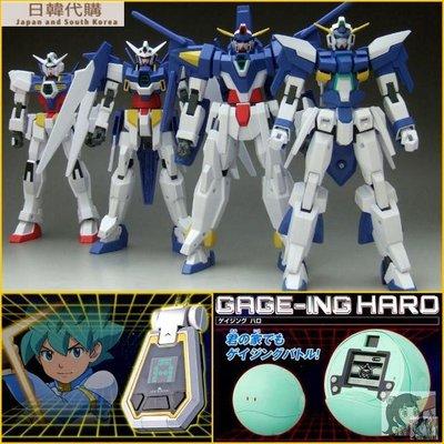 日韓代購~萬代Gage-ING GB 1\/100 AGE-1 2 3 FX 高達 黑獵犬哈羅啟動裝置