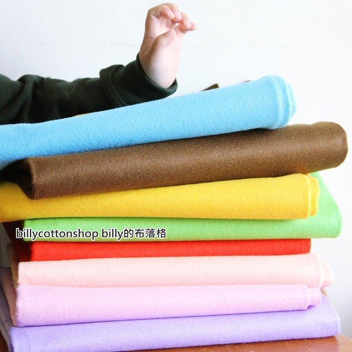 【w473_65 -硬質素色高級不織布】1碼價,127色, 裝飾 材料 布置 布偶,下單後留言告知顏色