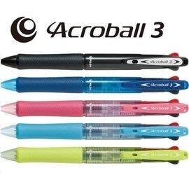 PILOT百樂 Acroball三色輕油筆 BKAB-40F