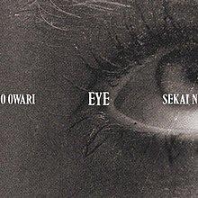 特價預購 SEKAI NO OWARI Eye (日版初回限定盤CD+DVD)最新2019 航空版