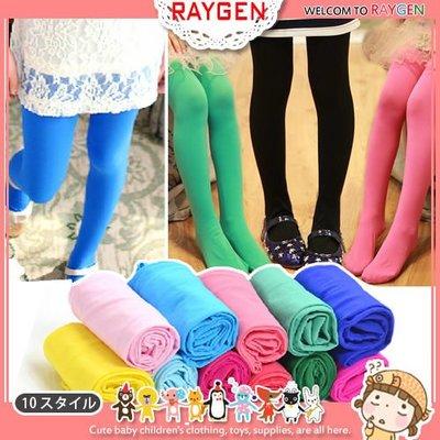 八號倉庫  兒童褲襪-促銷款 女童超彈力糖果色天鵝絨褲襪(多色可挑)【1T110B0900】
