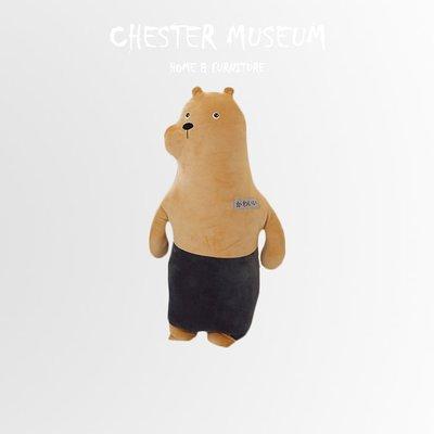 馬鈴薯熊 熊抱枕 熊 抱枕 靠墊 坐墊...