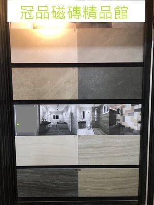 ◎冠品磁磚精品館◎西班牙進口精品 霧面石紋石英磚(共八色)-60X120 CM