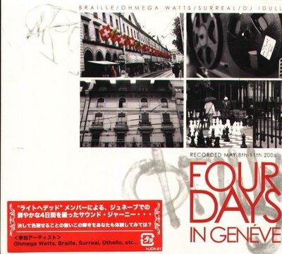 (甲上唱片) 4 Days In Geneva Featuring Ohmega Watts Braile and Surreal In Geneva 日盤