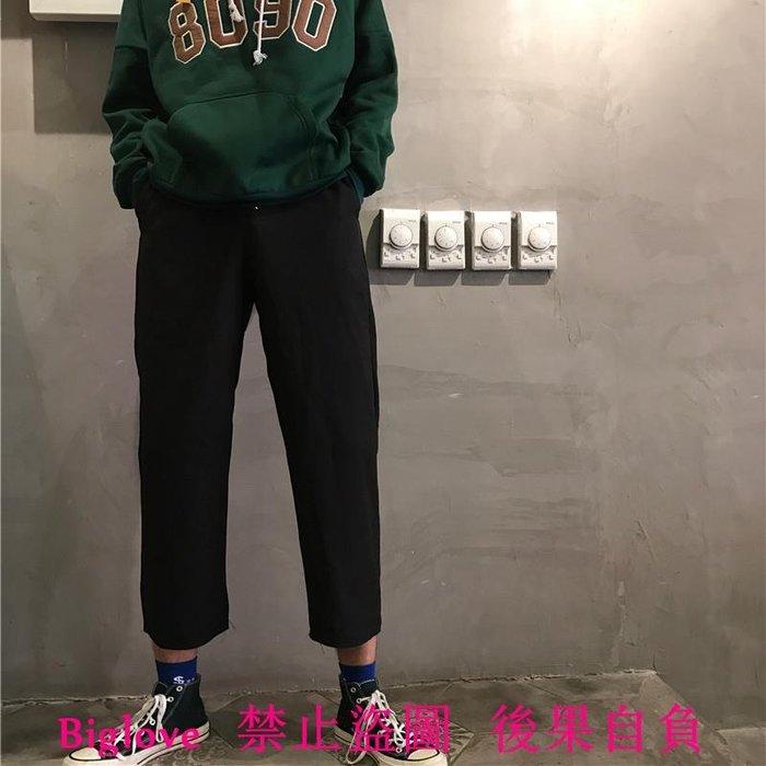 韓國同款經典百搭純色闊腿褲九分褲 18男女款