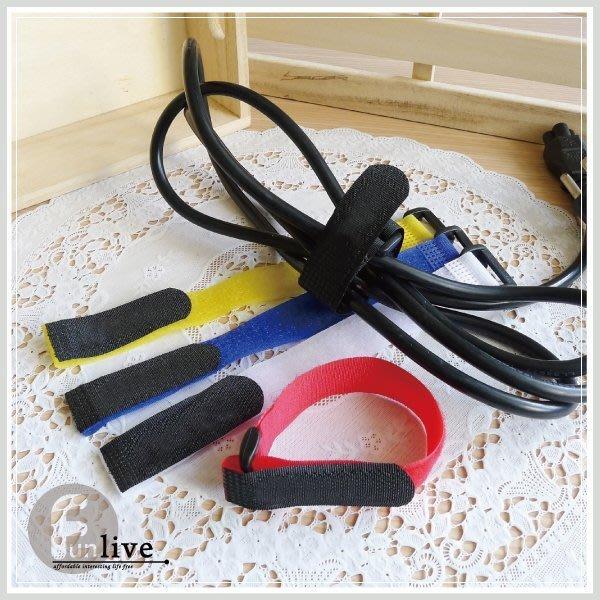 【贈品禮品】B1868 可調式電線整理帶/電線整理札帶/魔鬼氈整理帶/固定束帶/整理束帶/綑綁線帶