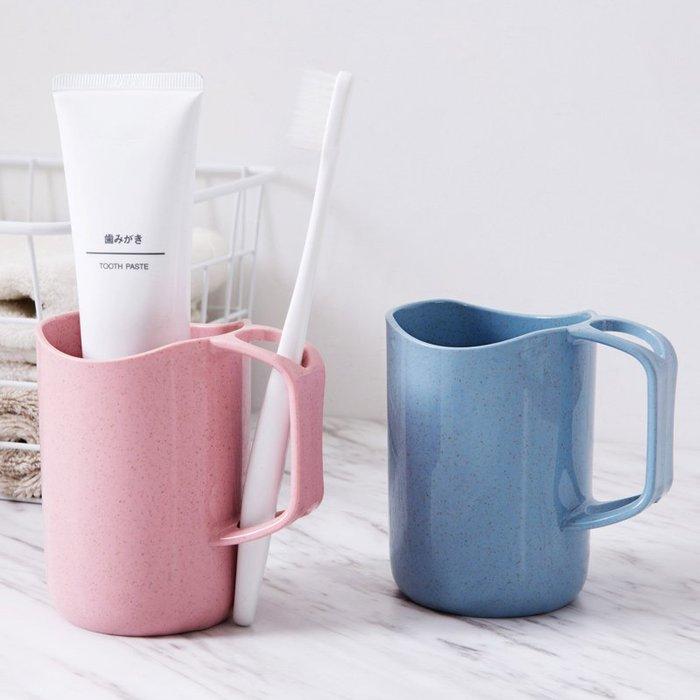 浴室 漱口杯小麥秸稈刷牙杯創意情侶漱口杯 家用塑料杯子牙缸杯洗漱杯牙刷杯買一送一