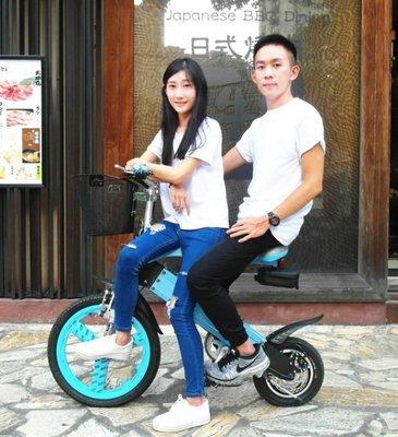 山久電動車折疊電動自行車電動輔助自行車電動腳踏車可上捷運合法安全有合格標章非Nike Air Max 720 灰