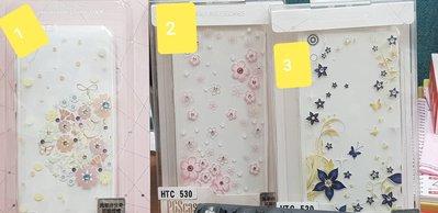 彰化手機館 desire530 手機殼 施華洛世奇 正版授權 水鑽 HTC 果凍套 清水套 軟殼 保護殼