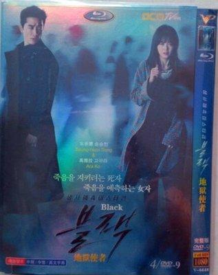 外貿影音 高清DVD碟片  地獄使者(Black)宋承憲 高雅拉 / 韓劇 韓語中字DVD